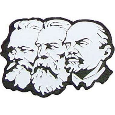 Значок Маркс-Энгельс-Ленин